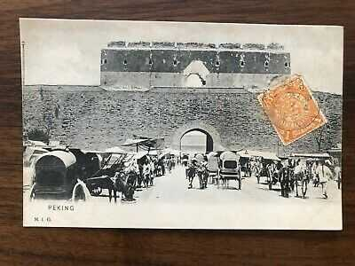 CHINA OLD POSTCARD CHINESE CITY WALL GATE COILING DRAGON STAMP PEKING !!