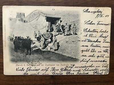 CHINA OLD POSTCARD CITY WALL GATE PAOTINGFU SHANGHAI TO AUSTRIA 1903 !!