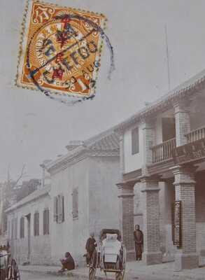 CHINA postcard - CHEFOO cancel on photo pc - 1913 Imperial Post Office building