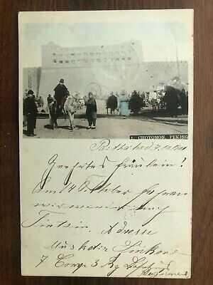 CHINA OLD POSTCARD CHINESE WALL GATE CHOYOMON PEKING PEITAIHO TO GERMANY 1901 !!