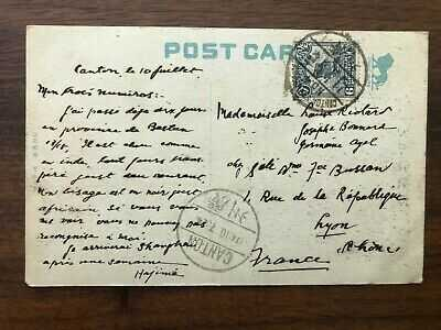 CHINA OLD POSTCARD SEA HARBOUR CANTON TO FRANCE 1924 !!