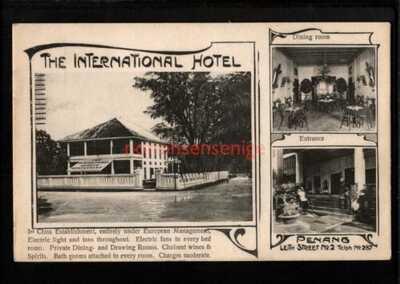 MALAYA PENANG THE INTERNATIONAL HOTEL ADVERTISING ADVERT POSTCARD E20C - M354