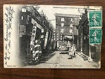 CHINA OLD POSTCARD CHINESE STREET STORES PEKING PAQUEBOT TO FRANCE 1911 !!