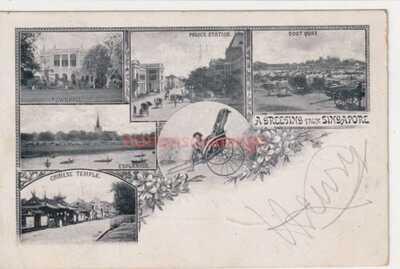 SINGAPORE GRUSS AUS MULTIVIEW POLICE POSTCARD 1901 Singapore to Poitiers - S398