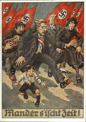 WWII Nazi Propaganda Flags MANDER S'Ilcht Zeit KOCK Used 1938 Postcard G19