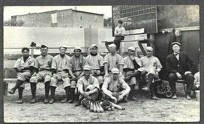 Sparta Michigan, City Baseball Team, 1910 Era RPPC Postcard