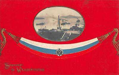 VLADIVOSTOK, RUSSIA, EMB HARBOR VIEW & PATRIOTIC OBJECT, OPF TYPE PUB used 1912