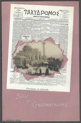 CONSTANTINOPLE, TURKEY ~ GREEK NEWSPAPER & PHOTO INSET ~ OPF French P.O. 1903