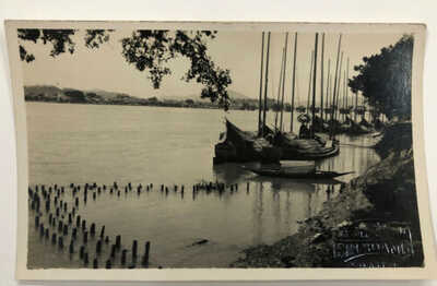 RPPC Real Photo Postcard SWATOW China Shantou Harbor Boats SIN KUANG