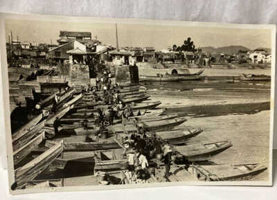RPPC Real Photo Postcard China Lake Harbor Boats Chaochow MEE CHEUNG SWATOW