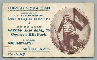 ARMENIAN NATIONAL LIBERATION MOVEMENT COMMANDER ANDRANIK ANTIQUE POSTCARD