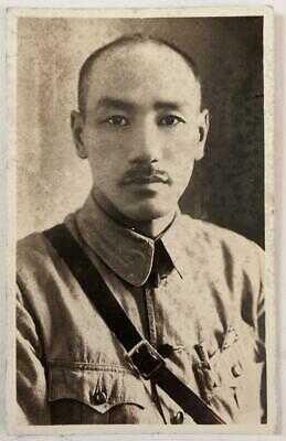 ca. 1930s CHINESE GENERALISSIMO CHIANG KAI SHEK of CHINA in MILITARY UNIFORM