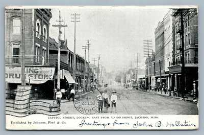 JACKSON MS CAPITOL STREET ANTIQUE POSTCARD