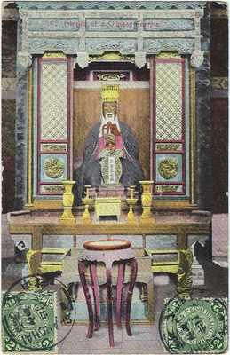 China 1910 Chinese Temple interior used Shanghai