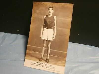 Antique RPPC  Postcard Tewanima Hopi Indian Carlisle PA  School Marathon Runner