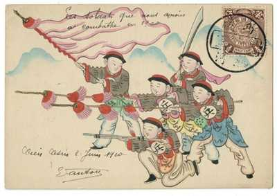 antiques postcard China Tientsin 1910 french colony handpainted