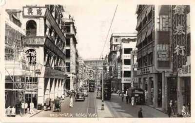 Kowloon Hong Kong Des Voeux Road Real Photo Vintage Postcard AA5375