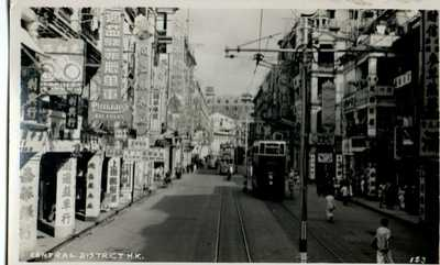 VINTAGE  postcard:  CENTRAL DISTRICT HONG KONG 1952
