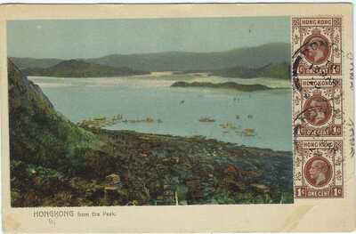 Hong Kong 1925 from the Peak colour card undivided back stamped but unposted
