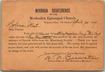 "POSTALLY-USED CHINA Postcard ""HINGHUA CONFERENCE of the M.E. Church"" 1909 Cancel"