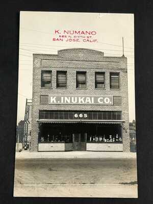 San Jose CA NUMANO Japanese Owned Business Photo Postcard ONO GASHODO SAN FRAN