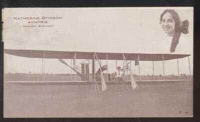 Postcard HELENA Montana/MT  RARE 1913 AERO POST POSTMARK KATHERINE STINSON #1