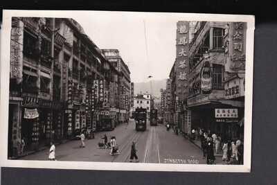 China - Hong Kong Johnston Road RP No.35 - Postcard