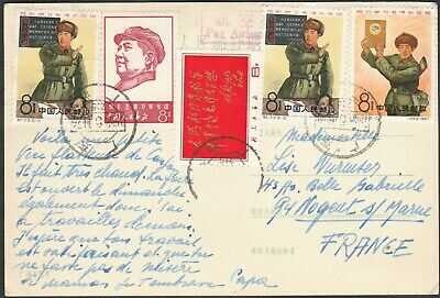 *A postcard sent to France franked w C&W stamps