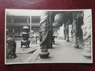 CHINA Vintage Real Photo Postcard, GuangZhou Temple courtyard,