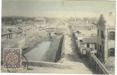 China 1906 Legation Street and Canal Peking card stamped, not sent