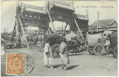 China 1906 group 7  R Tillot cards of Gates or Entrances in Peking, stamped