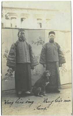 China Kiautschou Tsintau 1907 photo card of two locals and a dog used