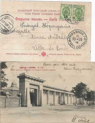 1905 - Russia / Ukraine - Odessa, Jewish Cemetary  mailed  Loutzk to Portugal