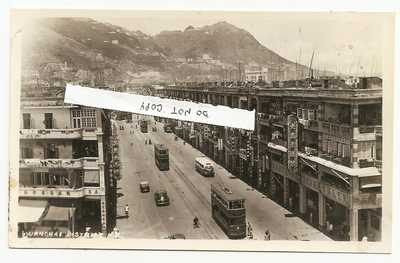 Wanchai District, trolley buildings, street Hong Kong China photo rppc Postcard