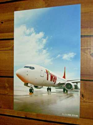 Postcard for kenb757 / Reserved Listing / Airplane Japan