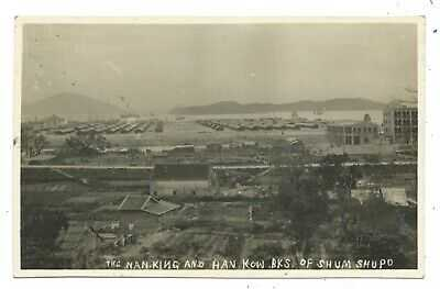 HONG KONG - NAN-KING & HAN KOW BARRACKS of SHUM SHUI PO Real Photo Postcard