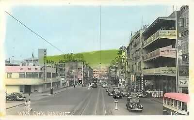 HONG KONG CHINA WAN CHAI DISTRICT STREET SCENE COLORED REAL PHOTO POSTCARD VIEW