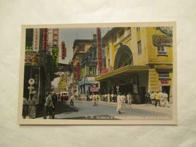 RPPC Hong Kong Queens Road Central HK China Color Real Photo Postcard