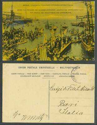 Turkey Smyrne Smyrna Old Postcard Arrival of Princes Andre & Christofore, Greece