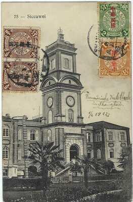 China 1912 Siccawei postcard Shanghai to Pola Austria