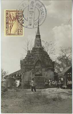 Thailand 1930s photographic Temple card stamped unposted