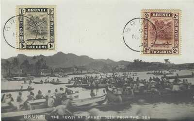 Brunei 1927 photographic card Town seen from the Sea stamped, not posted