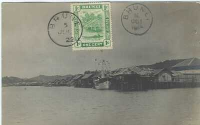 Brunei 1922 photographic card Town by the Sea stamped, not posted