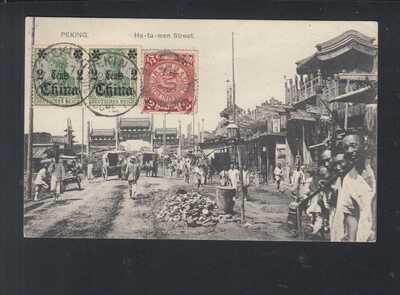 China PPC Peking Ha-ta-men Street 1908 German PO