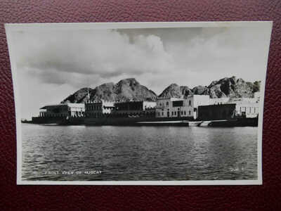 Front View of MUSCAT Sultanate of Oman Arabia *Vintage* RP c1950s SNM1
