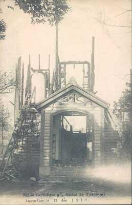 JAPAN Yokohama destroyed catholic church 1919 PC