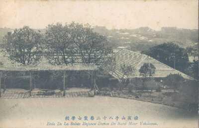 JAPAN Yokohama French Christian school 1910s PC