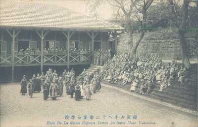 JAPAN Yokohama French Christian school children 1910s PC