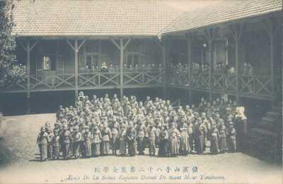 JAPAN Yokohama French Christian school group of children 1910s PC