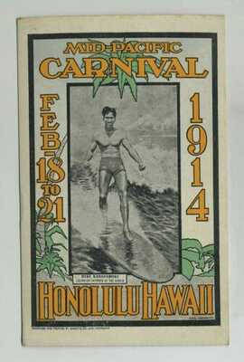 Rare (1914) Honolulu HI Hawaii Mid-Pacific Carnival Poster-Style Postcard yz5368